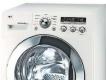 Как выгодно подобрать стиральную машину-автомат?