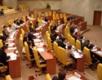 Ульяновск. Принят бюджет «стабилизации»