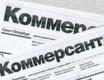 Самарской ГТРК подыскали антикризисного менеджера