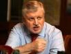 Сергей Миронов: «Единороссы» присваивают себе то, что сделал Путин»