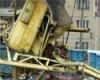 Ульяновск. На Конгресс-холл рухнул кран