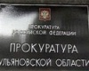 Ульяновск. Уровень преступности снижается