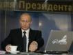 Самара. Путина просили разобраться с Лиманским