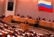 Политический кризис в Саратовской городской думе