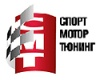 Тольятти. «АВТОВАЗ» прикатил на «Спорт.Мотор.Тюнинг»