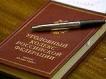В Нижнем Новгороде возбуждено уголовное дело против самарского мужчины без лицензии