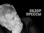 Всё об «отставке» Константина Титова